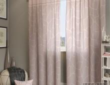 Классические шторы Приал-К (розово-пепельный)